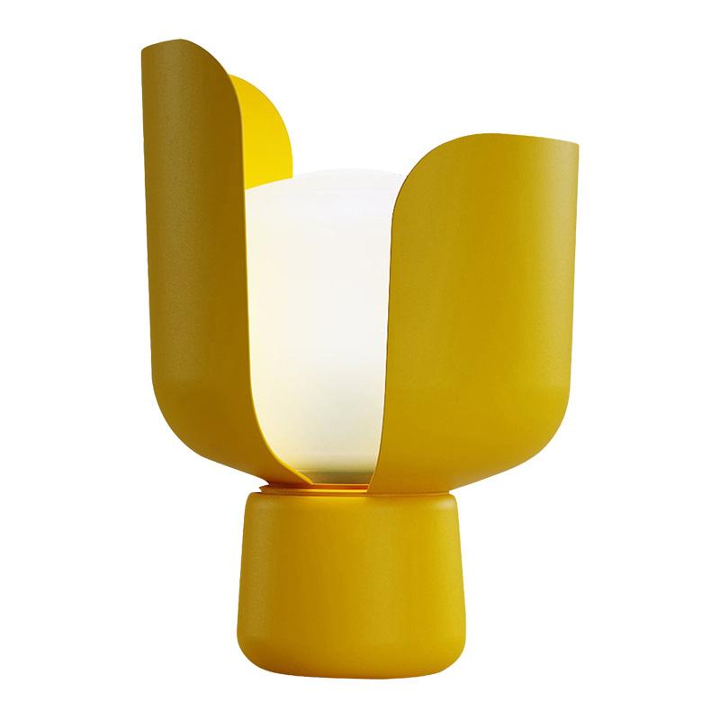 Lampe, Fontana Arte — Jaune Moutarde